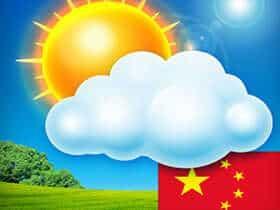 超华丽天气 PRO v1.4.4.5直装特别高级中文版