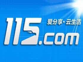 电脑版115 v9.1.0.91