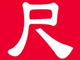 工程测量大师 PRO v2.6直装高级中文版
