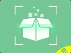 洋果扫描王 V1.0.7 破解直装/高级/彩蛋VIP