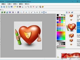 图标爱好者 IconLover v5.48 绿色汉化特别版